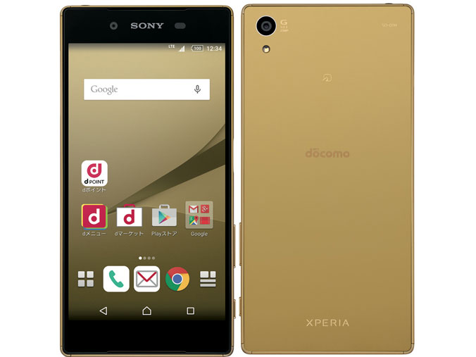 Xperia Z5 SO-01H docomo [Gold]