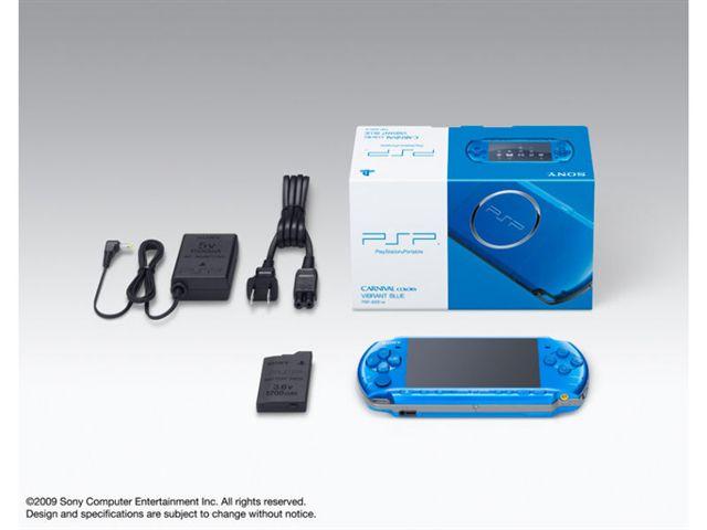 PSP プレイステーション・ポータブル バイブラント・ブルー バリューパック PSPJ-30002