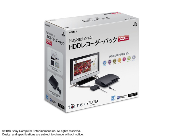 プレイステーション3 HDDレコーダーパック 320GB チャコール・ブラック CEJH-10017