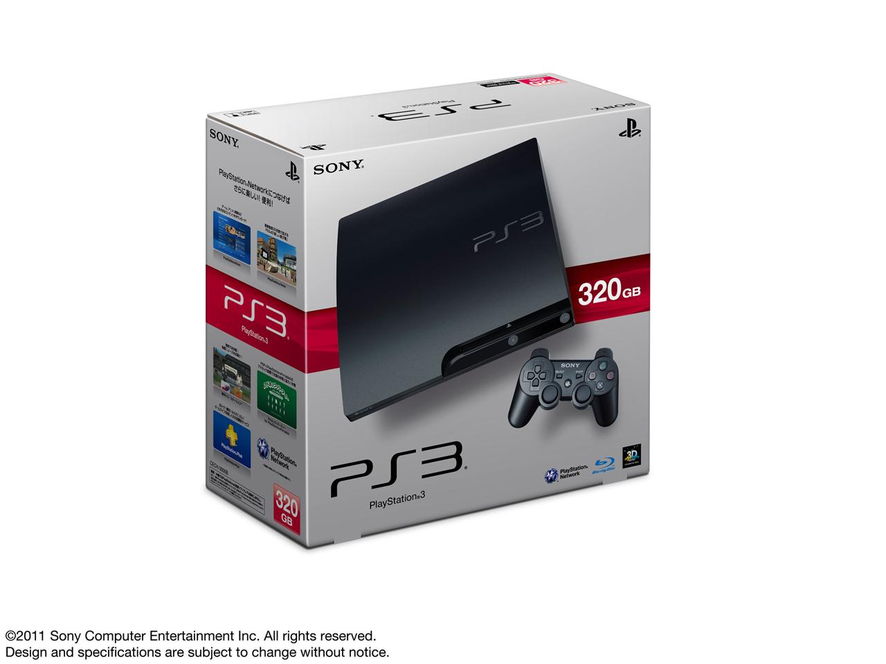 プレイステーション3 HDD 320GB チャコール・ブラック CECH-3000B