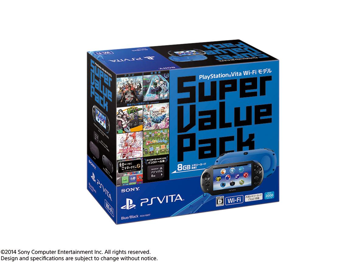 PlayStation Vita (プレイステーション ヴィータ) Super Value Pack Wi-Fiモデル PCHJ-10017 [ブルー/ブラック]