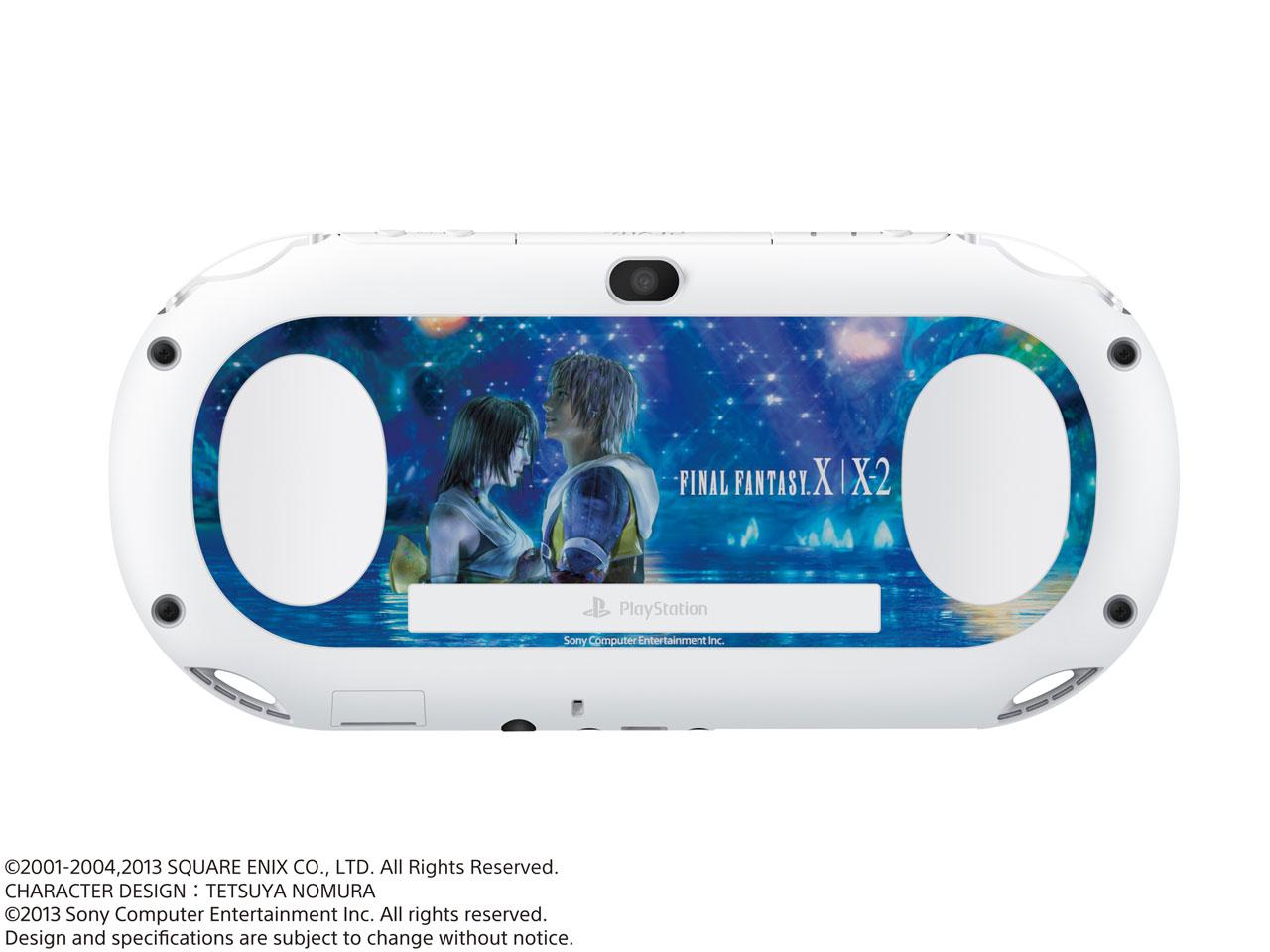 PlayStation Vita (プレイステーション ヴィータ) FINAL FANTASY X/X-2 HD Remaster RESOLUTION BOX Wi-Fiモデル PCHJ-10009