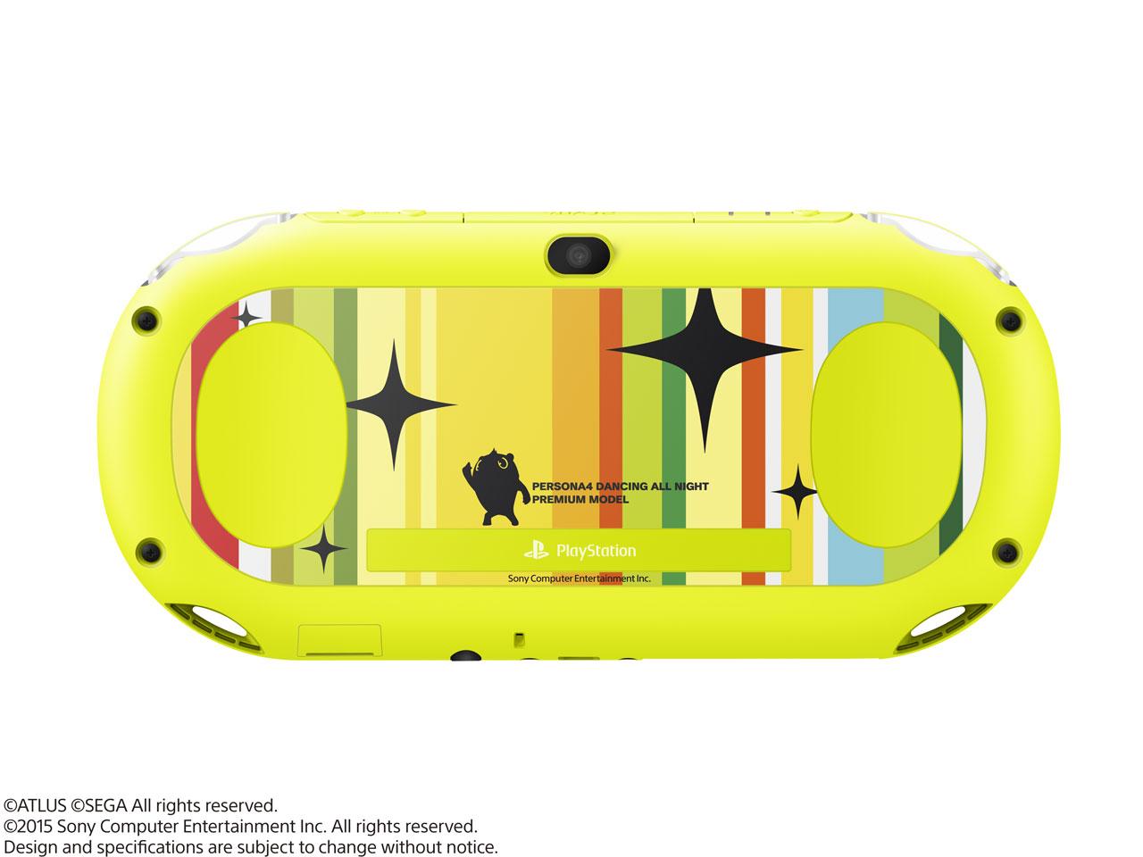 PlayStation Vita (プレイステーション ヴィータ) ペルソナ4 ダンシング・オールナイト プレミアム・クレイジーボックス PCHJ-10027