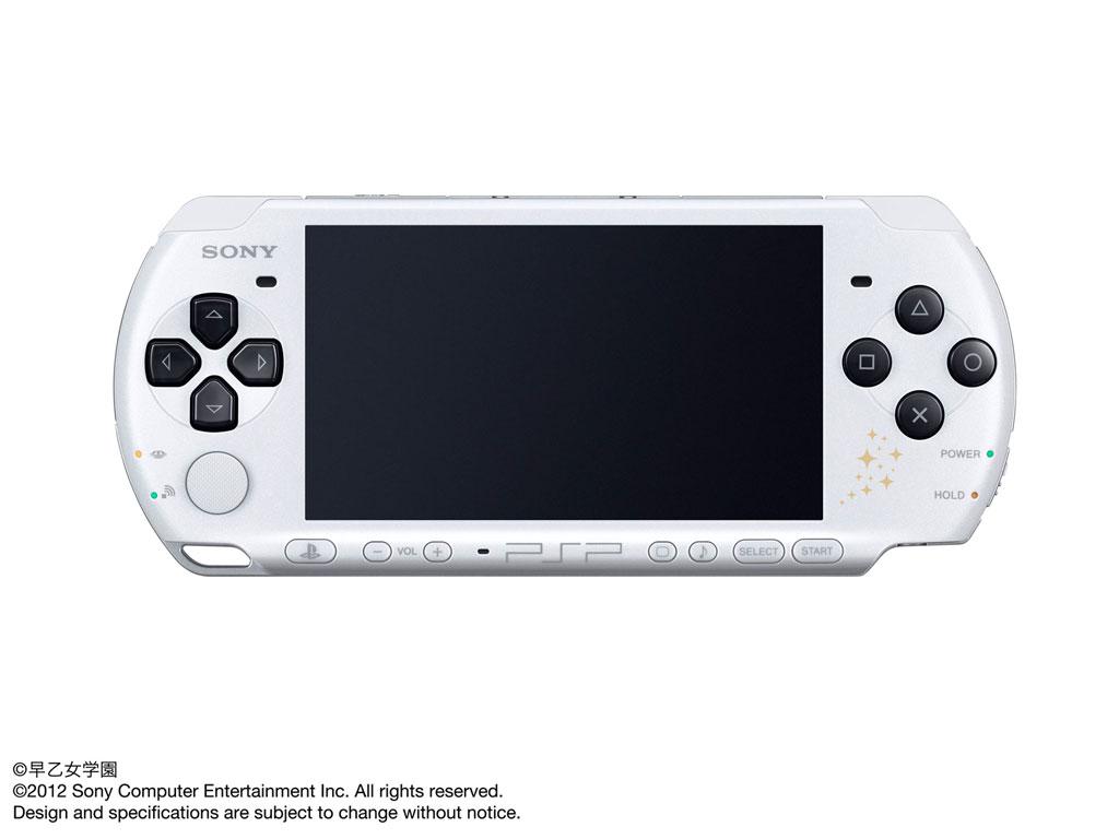 PSP プレイステーション・ポータブル うたの☆プリンスさまっ♪ All Star Prelude Symphony Pack PSPJ‐30029