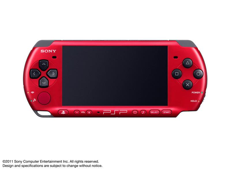 PSP プレイステーション・ポータブル バリューパック レッド/ブラック PSPJ-30026