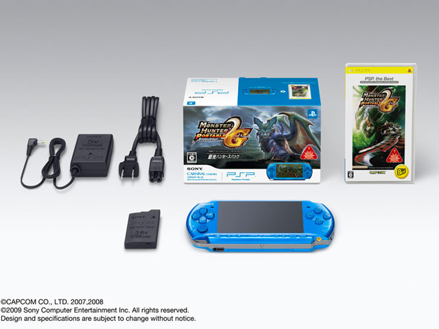 PSP プレイステーション・ポータブル 新米ハンターズパック バイブラント・ブルー PSPJ-30007
