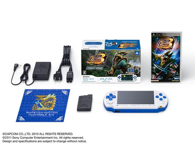 PSP プレイステーション・ポータブル 新米ハンターズパック ホワイト/ブルー PSPJ-30021