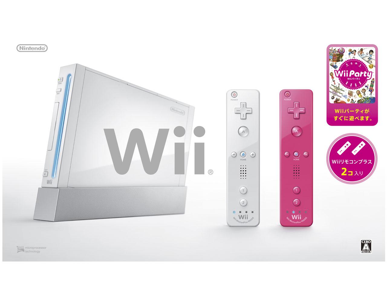 Wii [ウィー] シロ [Wiiリモコンプラス・Wiiパーティ同梱] [数量限定パック]