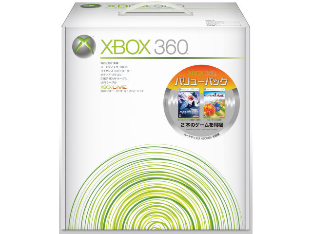 Xbox 360 (60GB) バリューパック