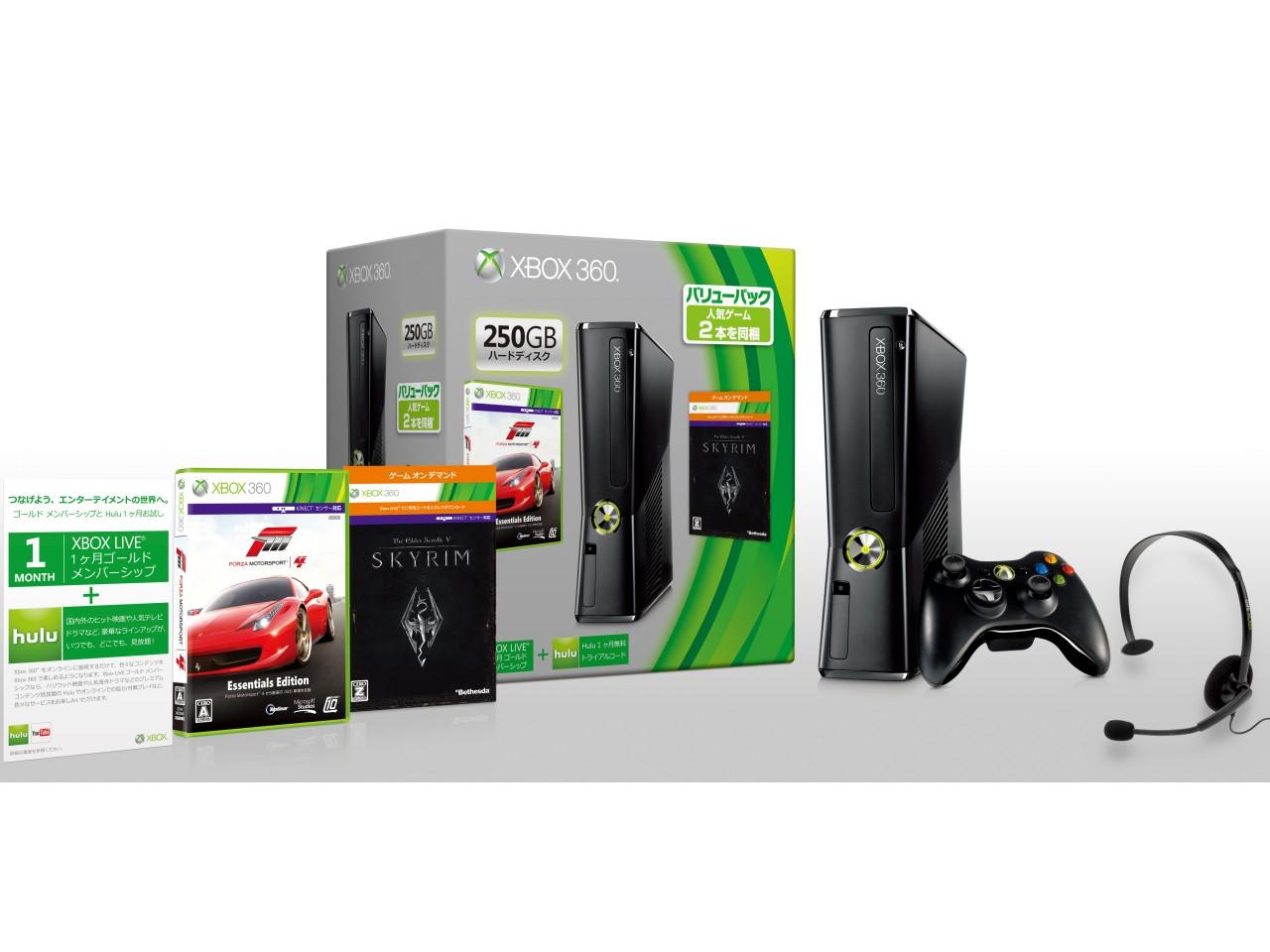Xbox 360 250GB バリューパック [2012/10/04]