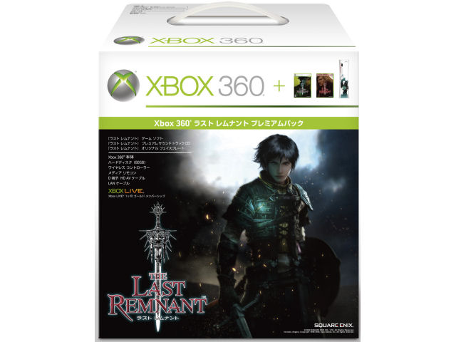 Xbox 360 ラスト レムナント プレミアムパック