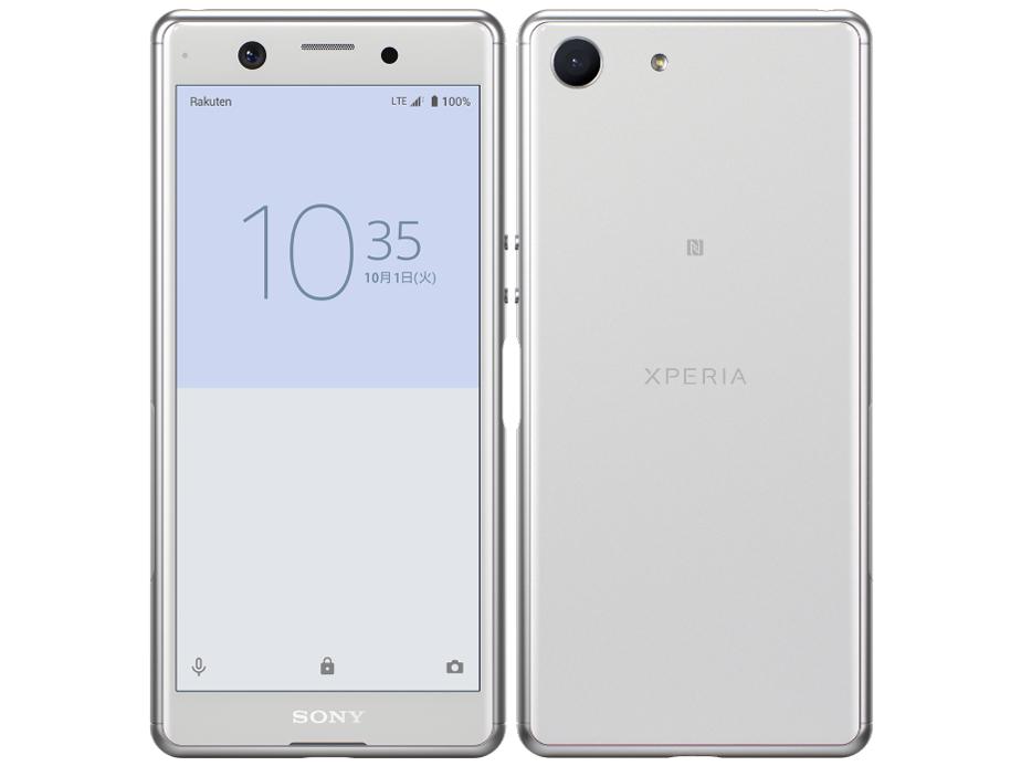 Xperia Ace 楽天モバイル [ホワイト]