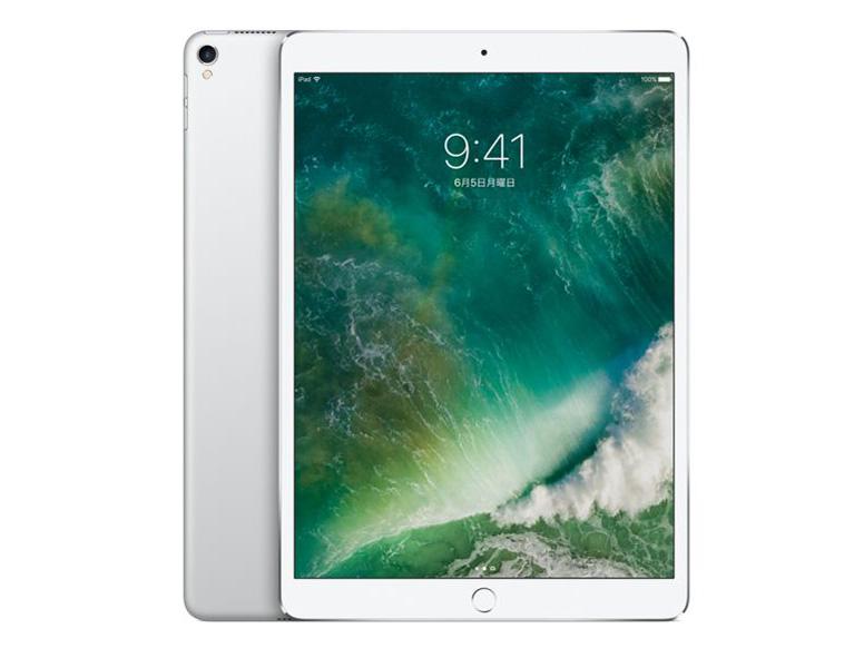 iPad Pro 10.5インチ Wi-Fi 256GB MPF02J/A [シルバー]