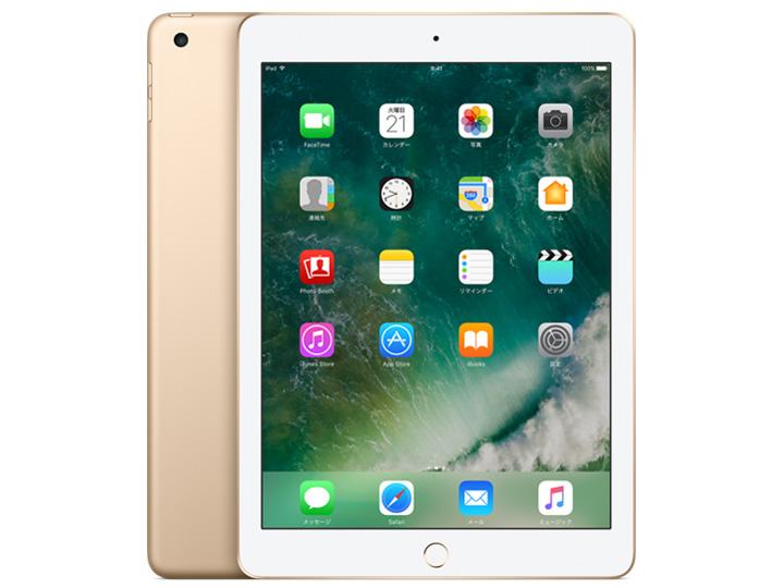 iPad Wi-Fi 32GB 2017年春モデル MPGT2J/A [ゴールド]