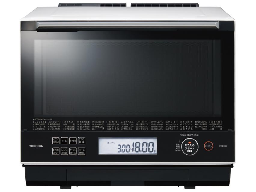 石窯ドーム ER-SD3000(W) [グランホワイト]