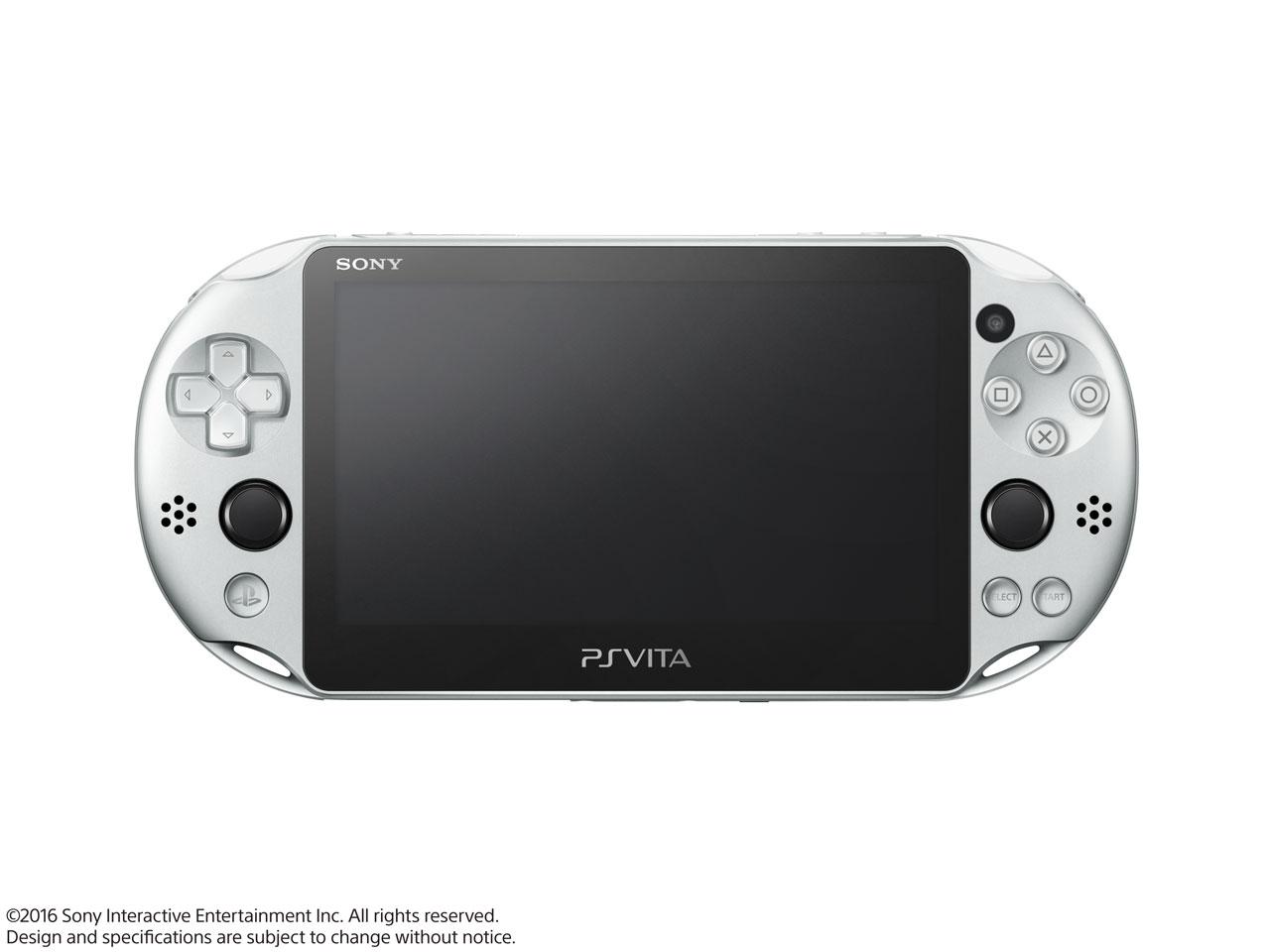 PlayStation Vita (プレイステーション ヴィータ) Wi-Fiモデル PCH-2000 ZA25 [シルバー]