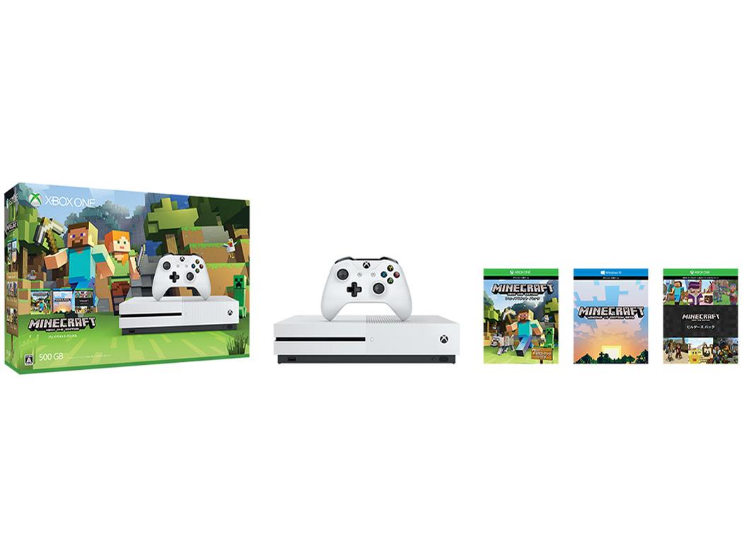Xbox One S 500GB (Minecraft 同梱版)