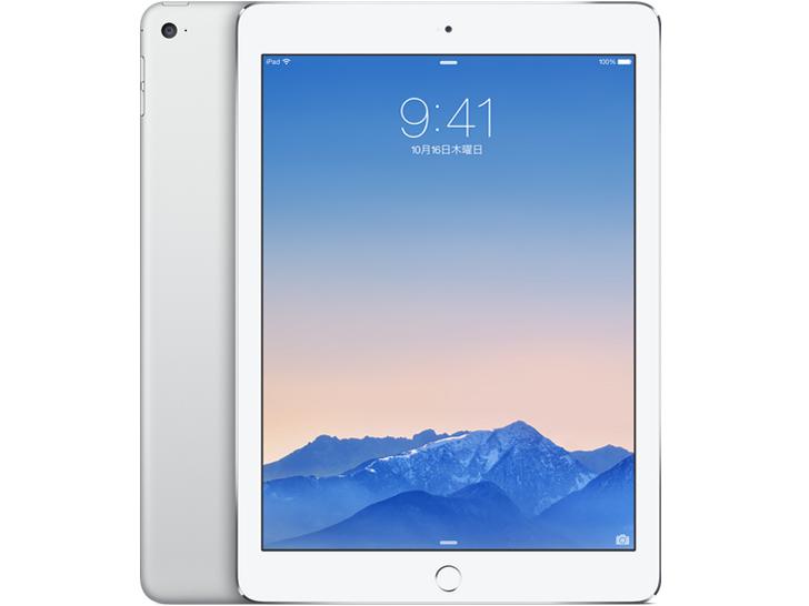 iPad Air 2 Wi-Fiモデル 32GB MNV62J/A [シルバー]