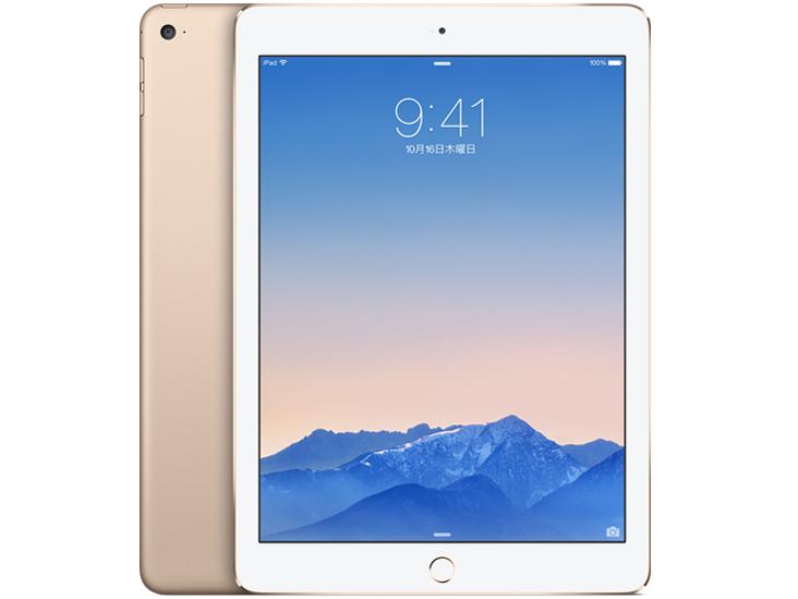 iPad Air 2 Wi-Fiモデル 32GB MNV72J/A [ゴールド]