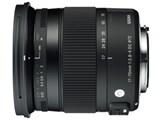 SIGMA 17-70mm F2.8-4 DC MACRO HSM [ペンタックス用]
