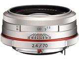 HD PENTAX-DA 70mmF2.4 Limited [シルバー]