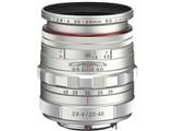 HD PENTAX-DA 20-40mmF2.8-4ED Limited DC WR [シルバー]