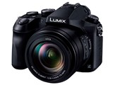 LUMIX DMC-FZH1
