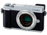 LUMIX DC-GX7MK3-S ボディ [シルバー]