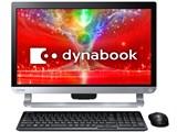 dynabook D41 D41/NB PD41NBP-SHB [プレシャスブラック]