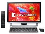 dynabook D71 D71/RB PD71RBP-HHA [プレシャスブラック]