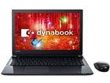 dynabook T45 T45/CB PT45CBP-SJA2 [プレシャスブラック]