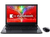 dynabook T75 T75/EB PT75EBP-BJA2 [プレシャスブラック]