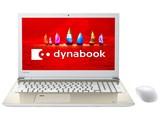 dynabook T75 T75/FG PT75FGP-BJA2 [サテンゴールド]