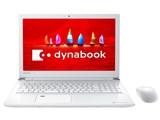 dynabook T75 T75/FW PT75FWP-BJA2 [リュクスホワイト]