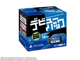 PlayStation Vita (プレイステーション ヴィータ) デビューパック Wi-Fiモデル (PCH-2000シリーズ) PCHJ-10025 [ブルー/ブラック]