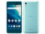 Android One S4 ワイモバイル [ライトブルー]