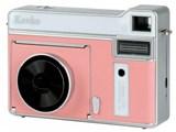 モノクロカメラ KC-TY01 CP [コーラルピンク]
