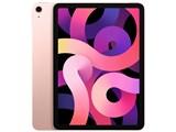 iPad Air 10.9インチ 第4世代 Wi-Fi+Cellular 256GB 2020年秋モデル MYH52J/A SIMフリー [ローズゴールド]
