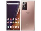 Galaxy Note20 Ultra 5G SC-53A docomo [ミスティック ブロンズ]