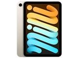 iPad mini 8.3インチ 第6世代 Wi-Fi 256GB 2021年秋モデル MK7V3J/A [スターライト]