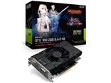 ELSA GeForce GTX 950 2GB S.A.C SS LoVA GD950-2GERXSL [PCIExp 2GB]