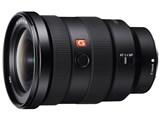FE 16-35mm F2.8 GM SEL1635GM