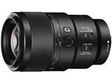 FE 90mm F2.8 Macro G OSS SEL90M28G