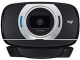 HD Webcam C615n