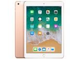iPad 9.7インチ Wi-Fi+Cellularモデル 128GB MRM22J/A SIMフリー [ゴールド]