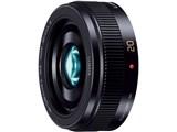 LUMIX G 20mm/F1.7 II ASPH. H-H020A-K [ブラック]