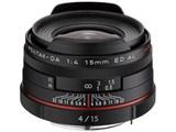 HD PENTAX-DA 15mmF4ED AL Limited [ブラック]